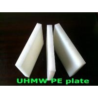 PE plate/ pipe/ sheet/ tube